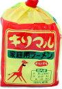 【小笠原製粉】キリマルラーメン 醤油5食詰