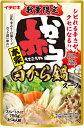 【イチビキ】白から鍋スープ 750g