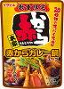 【イチビキ】赤からカレー鍋スープ750g【季節限定】