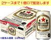 【サッポロ】ラガービール350ml×24本【限定発売】