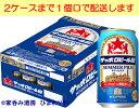 【サッポロ】サッポロビール園サマーピルス 350ml×24本【限定発売】