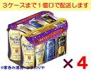 【サントリー】ザ・プレミアム・モルツ 3種飲み比べパーティーパック 350ml×24本【店長気まぐれセール!】