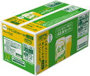 【サントリー】金麦<糖質75%オフ>こくまろカレー付き 350ml×2ケース【店長気まぐれセール!】