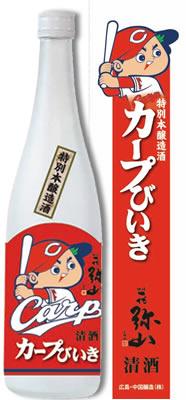 【中国醸造】一代 弥山カープびいき 特別本醸造酒 720ml