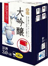 【小西酒造】白雪 大吟醸スリムボックス 3000ml