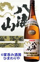 【八海山】特別本醸造 1800ml