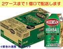 【アサヒ】ウィルキンソン・ハイボール ジンジャエール 350ml×24本【数量限定】