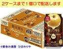 【アサヒ】贅沢搾り 秋限定国産和梨 350ml×24本【期間限定】