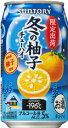【サントリー】-196℃ 冬の柚子チューハイ 350ml×24本【限定出荷】