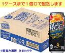 【サントリー】-196℃ ストロングゼロ ビターオレンジ  500ml×24本