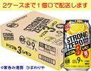 【サントリー】-196℃ ストロングゼロ トリプルレモン 350ml×24本【期間限定】【在庫限り!・店長気まぐれセール!】