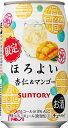 【サントリー】ほろよい 杏仁&マンゴー 350ml×24本【期間限定】