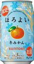 【サントリー】ほろよい 冬みかん 350ml×24本【期間限定】