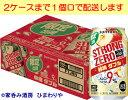 【サントリー】-196℃ ストロングゼロ 林檎ダブル 350ml×24本【期間限定】