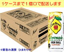 【サントリー】ジムビームハイボール レモネードハイボール 500ml×24本【限定発売】