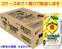 【サントリー】ジムビームハイボール レモネードハイボール 350ml×24本【限定発売】