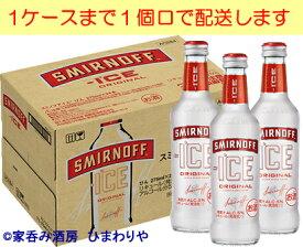 【キリン】スミノフアイス 275ml×24本