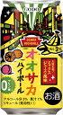 【合同】オオサカハイボール ミックスジュース風味 350ml×24本
