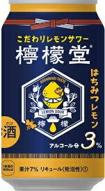 【コカ・コーラ】こだわりレモンサワー 檸檬堂 はちみつレモン 350ml×24本
