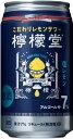 【コカ・コーラ】こだわりレモンサワー 檸檬堂 塩レモン 350ml×24本【メーカー欠品・入荷次第お届け】