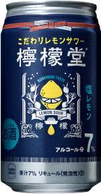 【コカ・コーラ】こだわりレモンサワー 檸檬堂 塩レモン 350ml×24本