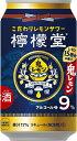 【コカ・コーラ】こだわりレモンサワー 檸檬堂 鬼レモン 350ml×24本【メーカー欠品・入荷次第お届け】