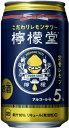 【コカ・コーラ】こだわりレモンサワー 檸檬堂 定番レモン 350ml×24本【入荷次第お届け。現流通状況は2ヶ月程度かかります】