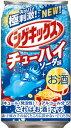 シゲキックスチューハイ ソーダ味 350ml×24本
