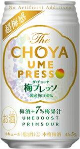 【チョーヤ】ザ・チョーヤ 梅プレッソ 350ml×24本