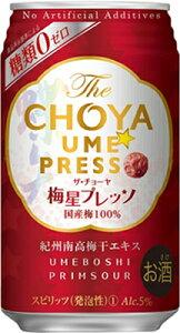 【チョーヤ】ザ・チョーヤ 梅星プレッソ 350ml×24本