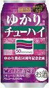 三島のゆかり使用チューハイ 350ml×24本