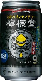 【コカ・コーラ】こだわりレモンサワー 檸檬堂 カミソリレモン 350ml×24本