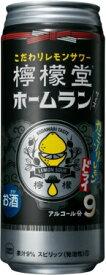 【コカ・コーラ】こだわりレモンサワー 檸檬堂 ホームランサイズ カミソリレモン 500ml×24本