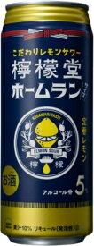 【コカ・コーラ】こだわりレモンサワー 檸檬堂 ホームランサイズ 定番レモン 500ml×24本