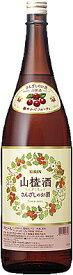 【キリン】山楂酒(サンザシ酒) 1800ml