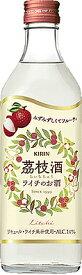 【キリン】茘枝酒(ライチ酒) 500ml