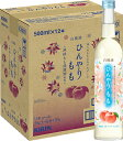 【キリン】白桃酒 ひんやりもも 500ml×12本