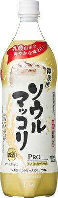 【サントリー】ソウルマッコリ 1000ml×12本