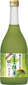 【宝酒造】西尾の抹茶 リキュール 720ml