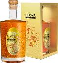 【チョーヤ】チョーヤ梅酒 ザ・チョーヤ Gold Edition(ゴールドエディション) 500ml【贈り物におすすめ】