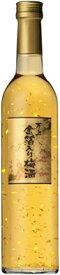 【マンジョウ】金箔入り梅酒 500ml【贈り物におすすめ】
