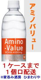 【大塚製薬】アミノバリュー 500ml×24本