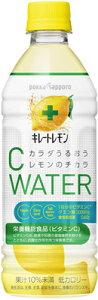 【ポッカサッポロ】キレートレモンCウォーター 500ml×24本