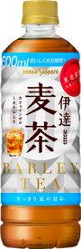 【ポッカサッポロ】伊達おいしい麦茶 525ml×24本