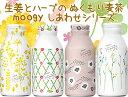 【キリン】生姜とハーブのぬくもり麦茶 moogy(ムーギー) しあわせシリーズ(春) 375g×24本