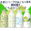 【キリン】生姜とハーブのぬくもり麦茶 moogy(ムーギー) くちぶえシリーズ(夏) 375g×24本