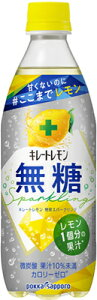 【ポッカサッポロ】キレートレモン 無糖スパークリング 500ml×24本