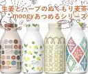 【キリン】生姜とハーブのぬくもり麦茶 moogy(ムーギー) あつめるシリーズ(秋) 375g×24本