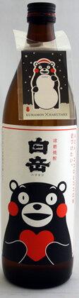 【高橋酒造】白岳 くまモンボトル 900ml