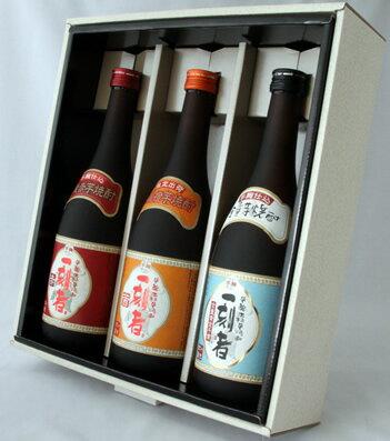 【宝酒造】一刻者飲み比べセット【茜】(ギフトカートン入り)